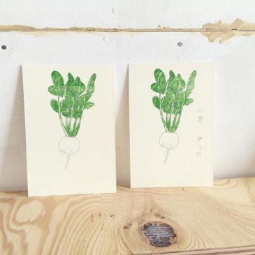 turnip #printmaking #mimeograph #illustration #72seasons #printmakingart