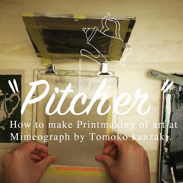 yotubeに水差しの版画の動画を投稿しました。http://youtu.be/wROBwKtc7yk#printmaking #mimeograph #howto