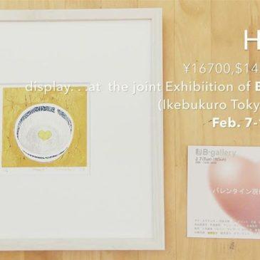 display. . .at  the joint Exhibiition of B-gallery(Ikebukuro Tokyo,Japan) Feb. 7-19,2017Everyone of the print collectors in Tokyo Ikebukuro, please have a look at the exhibition.#instadaily #instaexhibition #instaart #printmaking #japantravel #mimeograph #arttravel #tokyo #ikebukuro #artgallery #artcollector