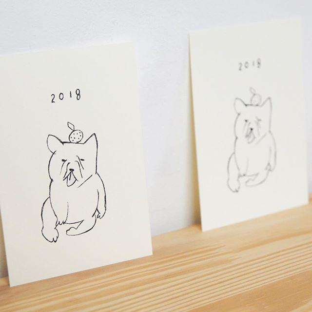 French Bulldog(Greeting card)