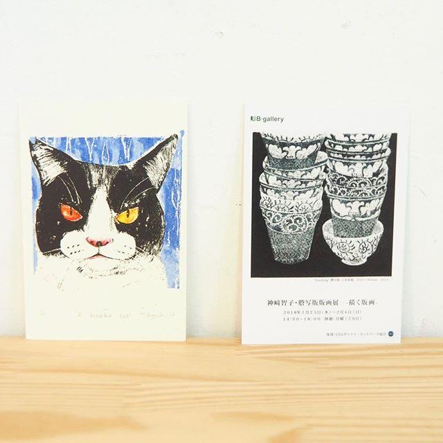"""bi color cat""・display. . .at Solo Exhibiition of B-Gallery(Tokyo,Japan) Jan. 25-Feb.4,2018 ・Everyone of the print collectors in Tokyo, please have a look at the exhibition. ・------------ 神崎智子・謄写版版画展「描く版画」は1/25-2/4 B- gallery(池袋)にて開催です。・色数が多いですが、こちらは3版刷り。動画で制作記録もしています。この作品も展覧会では初出です。・また、特別WSでは作品の技法解説&体験が出来ます。要予約です。"