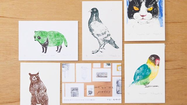"・ [Collection of ""ANIMALS"" for PIECES]・I have mimeograph workshop class. ・I create various illustration works for demonstration. I picked up the animal series from it.・————・display. . .at the solo Exhibiition of Salon Mosaic(Osaka,Japan) Apr. 28-May20,2018 ・Everyone of the print collectors in Osaka, please have a look at the exhibition. ・ ———— ・私は謄写版ワークショップを開催しています。デモ用作品として様々なイラスト作品を作成しますが、その中から動物シリーズをピックアップしてみました。"