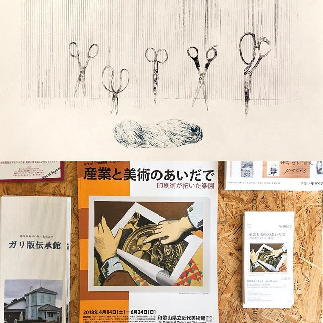 """Scrap book"" 2009/mimeograph,washi paper/display. . .at the Exhibiition of MOMA Wakayama.(Wakayama,Japan) Apr. 16- June 24,2018. ・------------和歌山県立近代美術館で「産業と美術のあいだで」展にScrap bookが展示されるようです。・個展では小作品の展示ですが、こちらの作品は大きいです。・是非ハシゴしてご覧いただけると嬉しいです。・この作品はタグボートで現在販売中です。ちなみにラス1です。・http://ec.tagboat.com/jp/products/detail.php?product_id=48129"