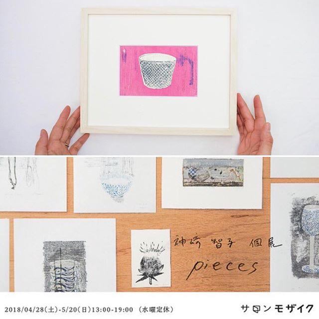 UTSUWA4/2013/Mimeograph,wash paper・------------・display. . .at the solo Exhibiition of Salon Mosaic(Osaka,Japan) Apr. 28-May20,2018 ・Everyone of the print collectors in Osaka, please have a look at the exhibition. ・-----------------・本日個展2日目、日曜日です。連休序盤で日頃のお仕事の疲れを取りたいところですね。・今日はのんびりと謄写版版画を見に行くプランはいかがでしょう?・昨日の初日にはSNSなどでレビューしているかたも。ありがとうございます。とても励みになります。・この作品は、器4という作品。繰り返し登場する、私の表現のためのモチーフの要の一つ。エディションは多め刷る計画で作った作品ですので、「器」シリーズは額入れて1万円行かないくらいで、買えちゃいます。シルククリーンを併用して作った作品はこれら以降やってません。・シルクスクリーンのポップで平坦な表情に、謄写版をする事で面白い作品となりました。同じ孔版なのに相反する表現の組み合わせることで、固定概念を崩したかったのもありますし、気付きを問いかけられたらと思って(当時は)作っていました。・ぜひ、見に来てください。だってSNSの画像と全然違いますから。(そしてお買い得です)