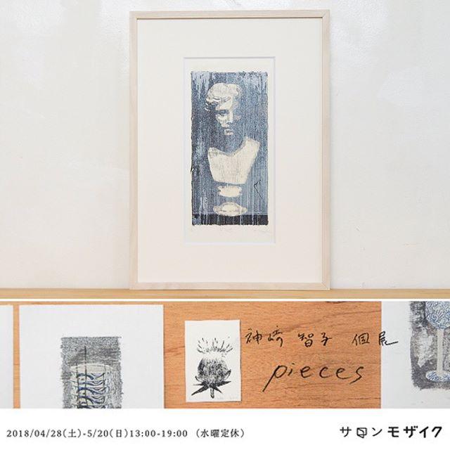 VNS/2015/Mimeograph,wash paper・------------・display. . .at the solo Exhibiition of Salon Mosaic(Osaka,Japan) Apr. 28-May20,2018 ・Everyone of the print collectors in Osaka, please have a look at the exhibition. ・------------・個展も今日で折り返し地点。後半となりました。長い会期だと思ったらあっという間に終わっていた!という事がないように連日の投稿でお騒がせしております。・さて、今週土曜・日曜日は在廊予定でございます。 #サロンモザイク にて、皆様のお越しを楽しみにしております。・人が作り出した人の像をさらに私がドローイングで描き取る。いわばトレース的な作業を行う、今日の作品はそんな像シリーズから。・こちらの作品はちょっと特殊な「絵画ヤスリ」を使って製版しています。もちろん写真製版ではありません。