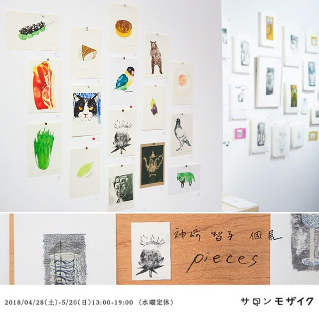 display. . .at the solo Exhibiition of Salon Mosaic(Osaka,Japan) Apr. 28-May20,2018 ・Everyone of the print collectors in Osaka, please have a look at the exhibition. ・------------・#サロンモザイク での個展も本日も入れて後3日。チャンスはあと3日。是非おこしくださいませ。・在廊の後日、和歌山近美の展示も見に行ったとご報告いただいた方が数名いらっしゃいまして、大変感謝感激でございます。・和歌山では展示していない小作品の数々です。どうぞよろしくお願いします。