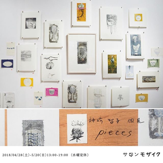 display. . .at the solo Exhibiition of Salon Mosaic(Osaka,Japan) Apr. 28-May20,2018 ・Everyone of the print collectors in Osaka, please have a look at the exhibition. ・------------・#サロンモザイク での個展も最終日です。滑り込みのご来場心よりお待ちしております。