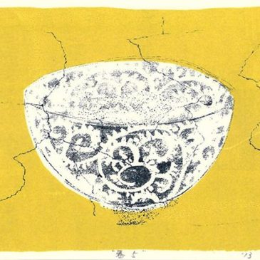 """器5/UTSUWA5"" 2013, Mimeograph print, Edition of 31, 14x10cm.u can buy this work#mimeograph #utsuwa #buleandwhite #printmaking #miniprint #yellow #謄写版 #ガリ版"