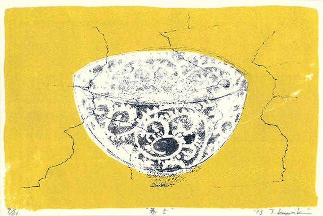 """""""器5/UTSUWA5"""" 2013, Mimeograph print, Edition of 31, 14x10cm.u can buy this work#mimeograph #utsuwa #buleandwhite #printmaking #miniprint #yellow #謄写版 #ガリ版"""