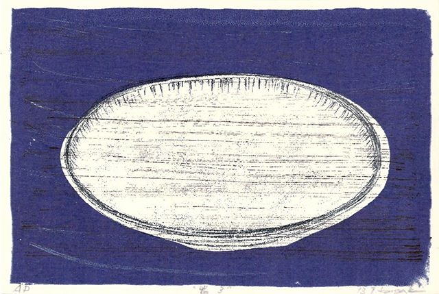 """器3/UTSUWA3"" 2013, Mimeograph print, Edition of 30, 14x10cm.You can Pay by Paypal (for international)."