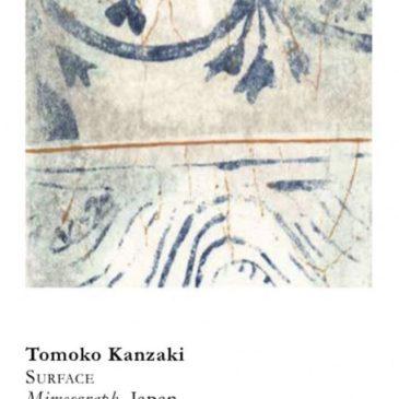 バンクーバー国際ミニプリントビエンナーレ展にこちらの作品が入選となりました。ただいまATC版は異なもの味なもの展にシートでご覧いただけるようにしております。ちなみに同展準大賞の佐藤文音さんもATCの展示にご一緒しています。・—————————・This work was selected for The Biennial International Miniature Print Exhibition (BIMPE) .・You can see this work at Federation Gallery in Vancouver from September 25 to October 6, 2018.#printmakimg #mimeograph #peopleofprints #版画 #exhibition