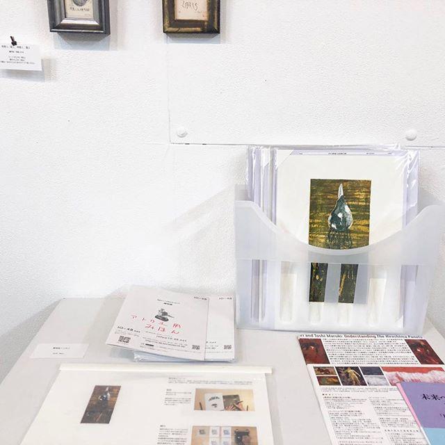 昨日のレセプションにお越しいただきました皆様。ありがとうございます。さて、本日は13:00より在廊予定をしております。台風がやって来る前にご覧頂けるチャンスがありそうですね。ぜひ。#collectionart #mimeograph #版画 #exhibition #printmaking