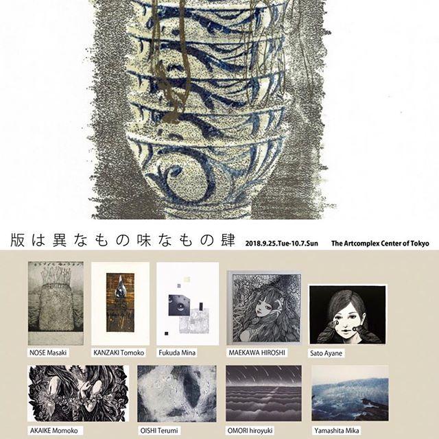 今日からACTで開催中の展覧会後半が再開です。どうぞよろしくお願いします。 ----You can see 12 my works in this exhibition.
