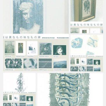 今日はACT最終日です。お昼時期を外して在廊してますので、ぜひ。18:00まで開催です。#collectionart #mimeograph #版画 #fineartprint #printmaking