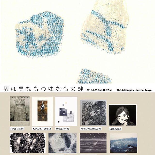 2週間もあった会期も残り3日。お天気で足踏みされていた方!今週末は晴れるそうですよ。本日の在廊は18:00-予定です。・----・It's 3 days so you can see the exhibition.Don't miss it!#collectionart #fineartprint #mimeograph #版画 #printmaking #printmakingexhibition