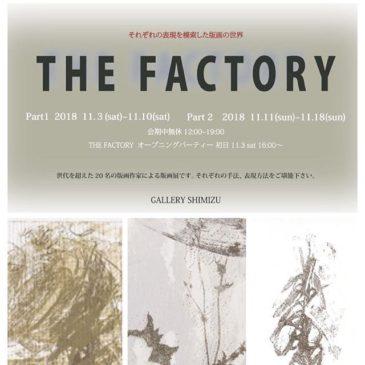 "Next display… At Yokohama.This is the final my joint exhibition on this Autumn..11/3-11/10 ""THE FACTORY""at gallery SHIMIZU(Yokohama/Kanagawa/JAPAN)"