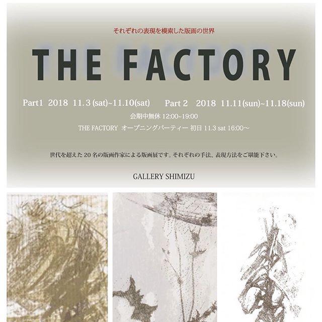 "Next display... At Yokohama.This is the final my joint exhibition on this Autumn..11/3-11/10 ""THE FACTORY""at gallery SHIMIZU(Yokohama/Kanagawa/JAPAN)"