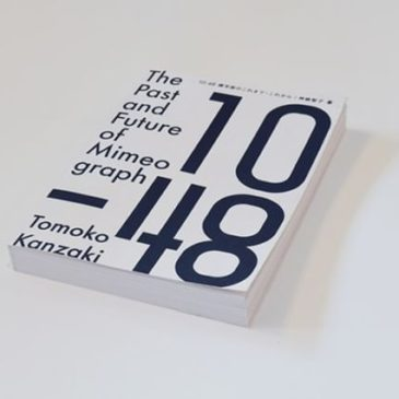 "We will introduce the contents of the main project ""10 -48: The Past and the Future of Mimeograph""! *Hisami UENO:MOMA Wakayama Japan, Chief Curator.She was in curate of ""Mimeograph: Artistic Exploration of Printing Machine"" a large exhibition introducing mimeograph prints. In this book, she has written what has happened so far, mainly through about ART the use of mimeographs. *John Z Komurki: RISOMANIAStarting with lithographs that are gaining popularity mainly in Europe, he introduced mimeographs in his book ""RISOMANIA"". He's curating an exhibition series that features Mimeography and RISO in Berlin, where he lives now.Also*I had a special interview with Shoko Shimura.(She has written many books about Japan's mimeograph research, including 'Walk through the Gariban culture' and 'Gariban Storis') *I also interviewed Tetsuya Noda, professor emeritus at Tokyo University of the Arts.In the YouTube video released by the British Museum, we asked him about ""Not introduce on a youtube video. About mimeograph of FAX duplicate""."
