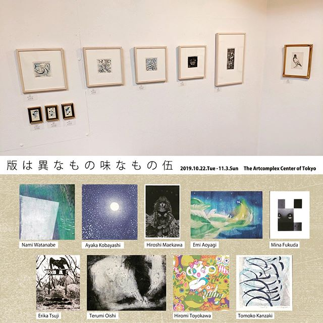 Starting today! Printmaking exhibition!22 Oct to 3rd Nov.#printmakingexhibition #tokyo #printmaking #mimeograph #tomokokanzaki