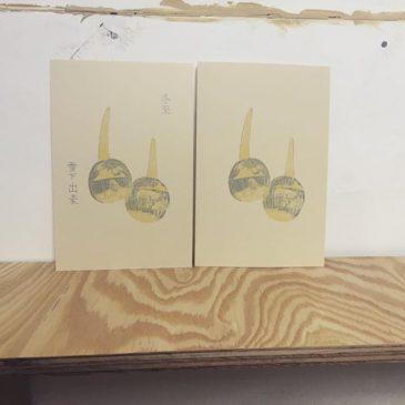 arrowhead #printmaking #mimeograph #72seasons #illustration #printmakingart